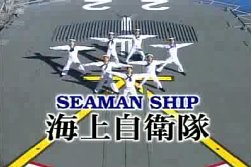 Japanese Navy recruitment ad
